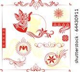 christmas design elements | Shutterstock .eps vector #64430911