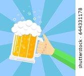 man's hand holding mug of beer... | Shutterstock .eps vector #644331178