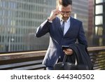 concentrated mature businessman ... | Shutterstock . vector #644340502