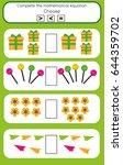 mathematics educational game... | Shutterstock .eps vector #644359702