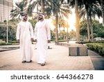 arabic businessmen in dubai | Shutterstock . vector #644366278