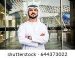 arabic businessman in dubai   Shutterstock . vector #644373022