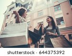 low angle view of beautiful... | Shutterstock . vector #644375392