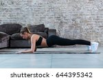side view of slim female... | Shutterstock . vector #644395342