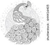 peacock in zentangle style.... | Shutterstock .eps vector #644416405