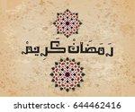 illustration of ramadan kareem... | Shutterstock .eps vector #644462416