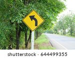 curve symbol | Shutterstock . vector #644499355