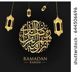 ramadan kareem greeting with... | Shutterstock .eps vector #644506696