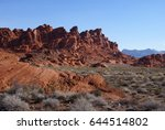 erosion of landform | Shutterstock . vector #644514802