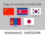 set of flat flags of east asian ... | Shutterstock .eps vector #644521048