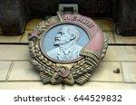 The Order Of Lenin  Named Afte...