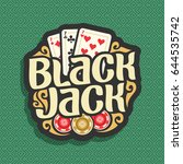 vector logo blackjack  playing... | Shutterstock .eps vector #644535742