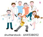the concert of a doctor and the ... | Shutterstock .eps vector #644538052