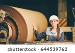 at paper making factory | Shutterstock . vector #644539762