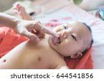 asain doctor  nurse or mother... | Shutterstock . vector #644541856