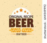 brewery logo emblem design.... | Shutterstock .eps vector #644549992