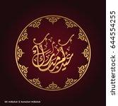 ramadan mubarak creative... | Shutterstock .eps vector #644554255
