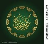 ramadan kareem creative... | Shutterstock .eps vector #644559295