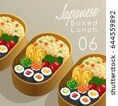 japanese boxed lunch set  ... | Shutterstock .eps vector #644559892