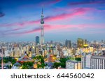tokyo  japan skyline. | Shutterstock . vector #644560042