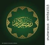 ramadan kareem creative... | Shutterstock .eps vector #644561515