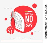 illustration of world no... | Shutterstock .eps vector #644566855