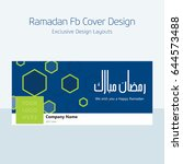 ramadan kareem simple... | Shutterstock .eps vector #644573488