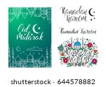 set of template vector greeting ... | Shutterstock .eps vector #644578882