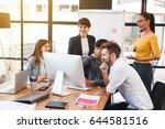 group of five multi generation... | Shutterstock . vector #644581516