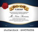 multipurpose professional... | Shutterstock .eps vector #644596006
