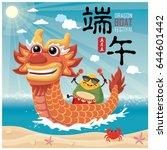 vintage chinese rice dumplings...   Shutterstock .eps vector #644601442