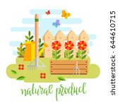 gardening and horticulture ... | Shutterstock .eps vector #644610715