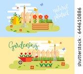 gardening and horticulture ... | Shutterstock .eps vector #644610886