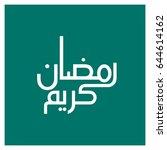 beautiful ramadan kareem text... | Shutterstock .eps vector #644614162