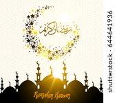 islamic ramadan kareem... | Shutterstock . vector #644641936