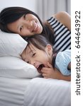 asian family  mother and... | Shutterstock . vector #644643922