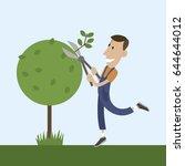 young gardener is going to trim ... | Shutterstock .eps vector #644644012