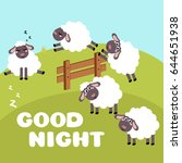 counting sheep to fall asleep.... | Shutterstock .eps vector #644651938
