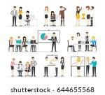 office illustration set. | Shutterstock .eps vector #644655568
