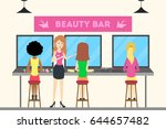 cosmetic store beauty bar. | Shutterstock .eps vector #644657482