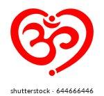 om mantra heart  yoga  buddhism | Shutterstock .eps vector #644666446