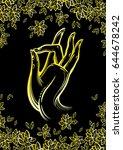 beautiful high detailed golden... | Shutterstock .eps vector #644678242