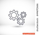 setting icon vector | Shutterstock .eps vector #644692666