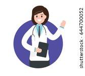 female doctor. avartar   icon... | Shutterstock .eps vector #644700052