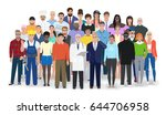 different people  different... | Shutterstock .eps vector #644706958