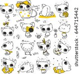 set of vector cute cats in... | Shutterstock .eps vector #644715442