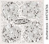 vector hand drawn doodle... | Shutterstock .eps vector #644718766