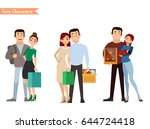 set of characters and people... | Shutterstock .eps vector #644724418