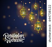 ramadan kareem   vector... | Shutterstock .eps vector #644738122