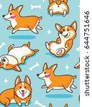 cute seamless pattern with... | Shutterstock .eps vector #644751646